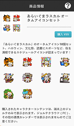 131010_01Ja.jpg