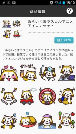 20130425_01.jpg