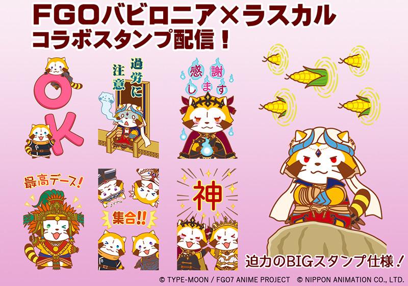 200901_main01.jpg