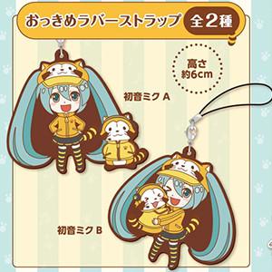 画像 コラボ第2弾新商品、8月31日より「あに★きゅーと」で発売開始!