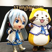 画像 雪ミクコスチュームのラスカルがステージ企画にゲスト出演!!