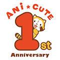 画像 日本アニメーションオフィシャルショップ「ANi★CUTE」1周年