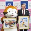 画像 東京・多摩市「ふるさと納税」の返礼品に「ラスカルプラン」