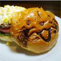 画像 多摩市・聖蹟桜ヶ丘の地元カフェ4店で 「ラスカルメニュー」夏季限定販売