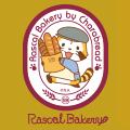 画像 ラスカル公式パン屋さん「ラスカルベーカリー」がOPEN!