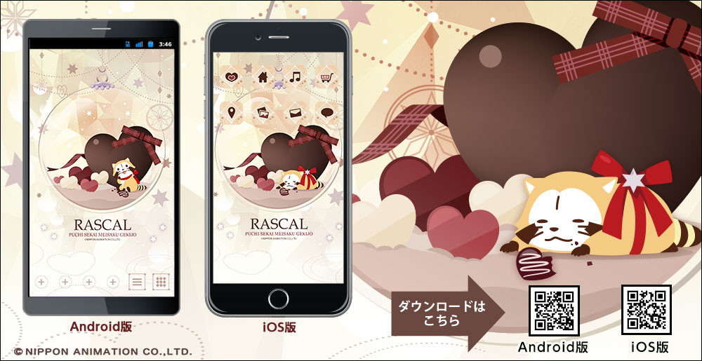 ascal*Chocolate
