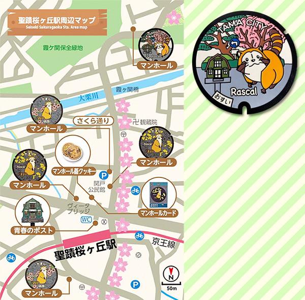 200302manhole_map.jpg