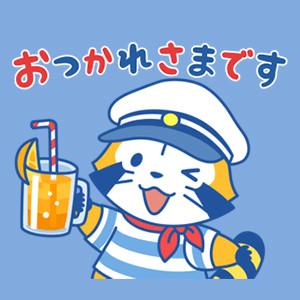 画像 新作LINEスタンプ『ラスカル★夏休みあいさつスタンプ』が登場!