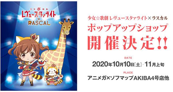 200918_shop.jpg