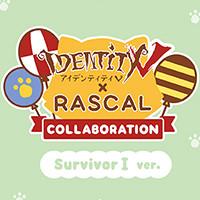 画像 『IdentityV 第五人格』と『ラスカル』が「楽天コレクション」でコラボ!