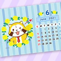 画像 セブンプリントで「ラスカルカレンダー」6月を販売開始!
