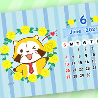 画像 famimaプリントで「ラスカルカレンダー」6月を販売開始!