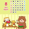 画像 コンビニプリントで「ラスカルカレンダー」8月を販売開始!