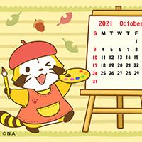 画像 コンビニプリントで「ラスカルカレンダー」10月を販売開始!