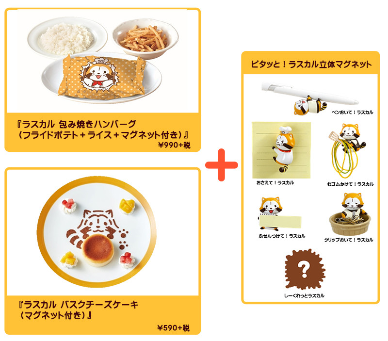 210201_menu01.jpg
