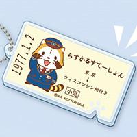 画像 東京駅『RASCAL WAGON 』でノベルティ第2弾配布決定!