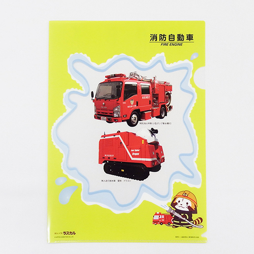 東京消防庁コラボグッズ クリアファイル 商品画像
