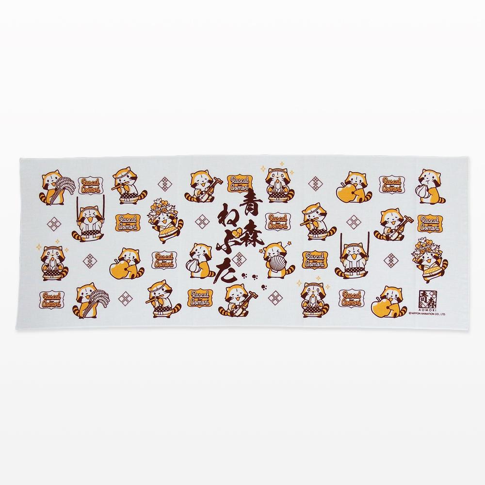 あらいぐまラスカルのアオモリテヌグイ 商品画像