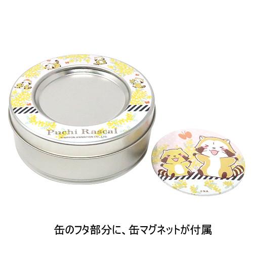 【ミモザデザイン】キャンディ缶 商品画像