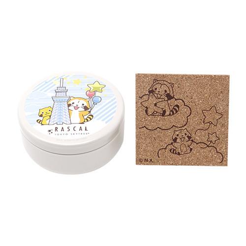 【スカイツリー2019】ラスカルのお茶缶(煎茶) 商品画像