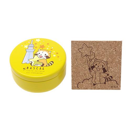 【スカイツリー2019】ラスカルのお茶缶(紅茶) 商品画像
