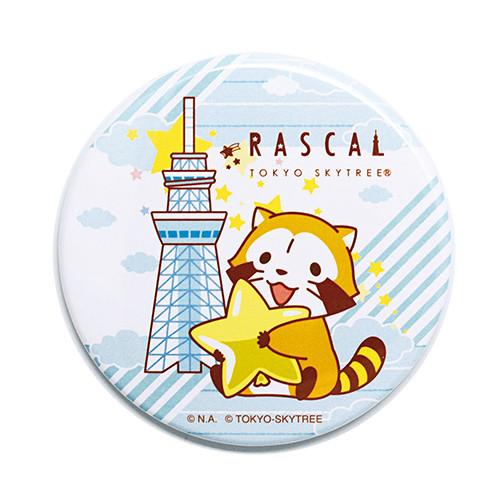 【スカイツリー2019】缶バッジ(星) 商品画像