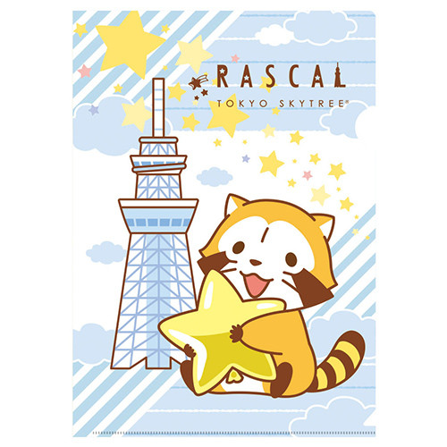 【スカイツリー2019】クリアファイル(星) 商品画像