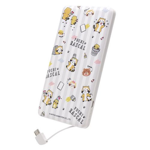 【おえかきデザイン】モバイルバッテリー(2種) 商品画像