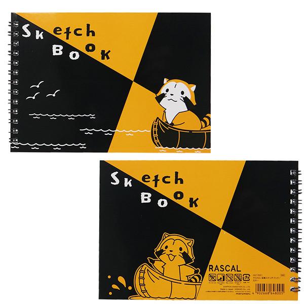 図案スケッチブック(全4種) 商品画像
