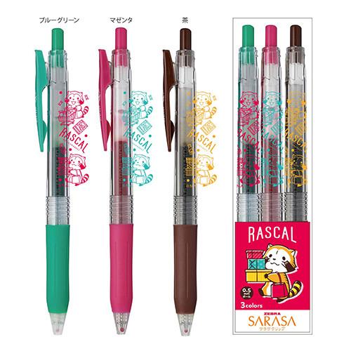 【マーケットデザイン】サラサクリップ0.5 ボールペン3色セット 商品画像