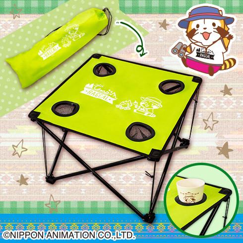 キャンプラスカル アウトドアテーブル 商品画像