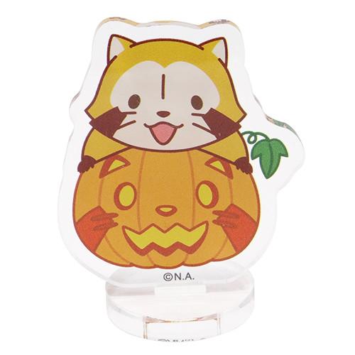 ラスカル アクリルスタンド・かぼちゃ 商品画像