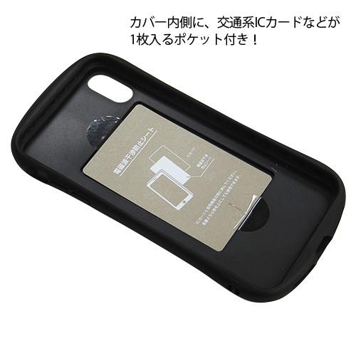 【ミモザデザイン】i select iPhone XR対応ケース(ボーダー) 商品画像